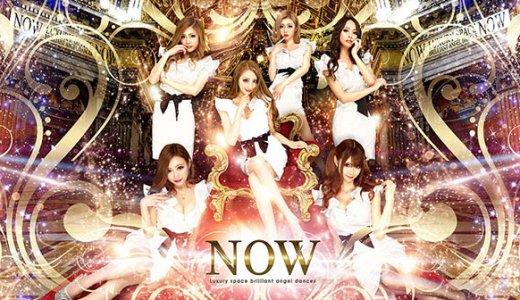桜咲乃愛が在籍!新宿歌舞伎町の老舗キャバクラ『club NOW』