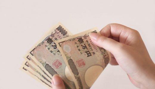 キャストも知っておきたい!新宿歌舞伎町のキャバクラの料金システム