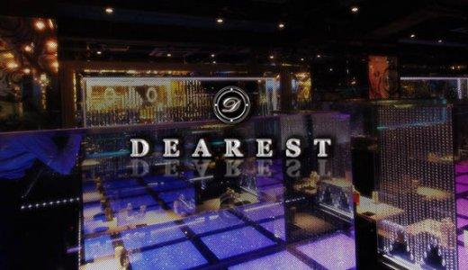 店内の豪華さは新宿・歌舞伎町イチの大型キャバクラ『ディアレスト』